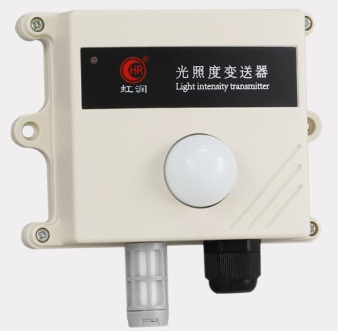 虹润光照度变送器生产企业