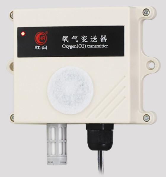 虹润氧气变送器生产企业