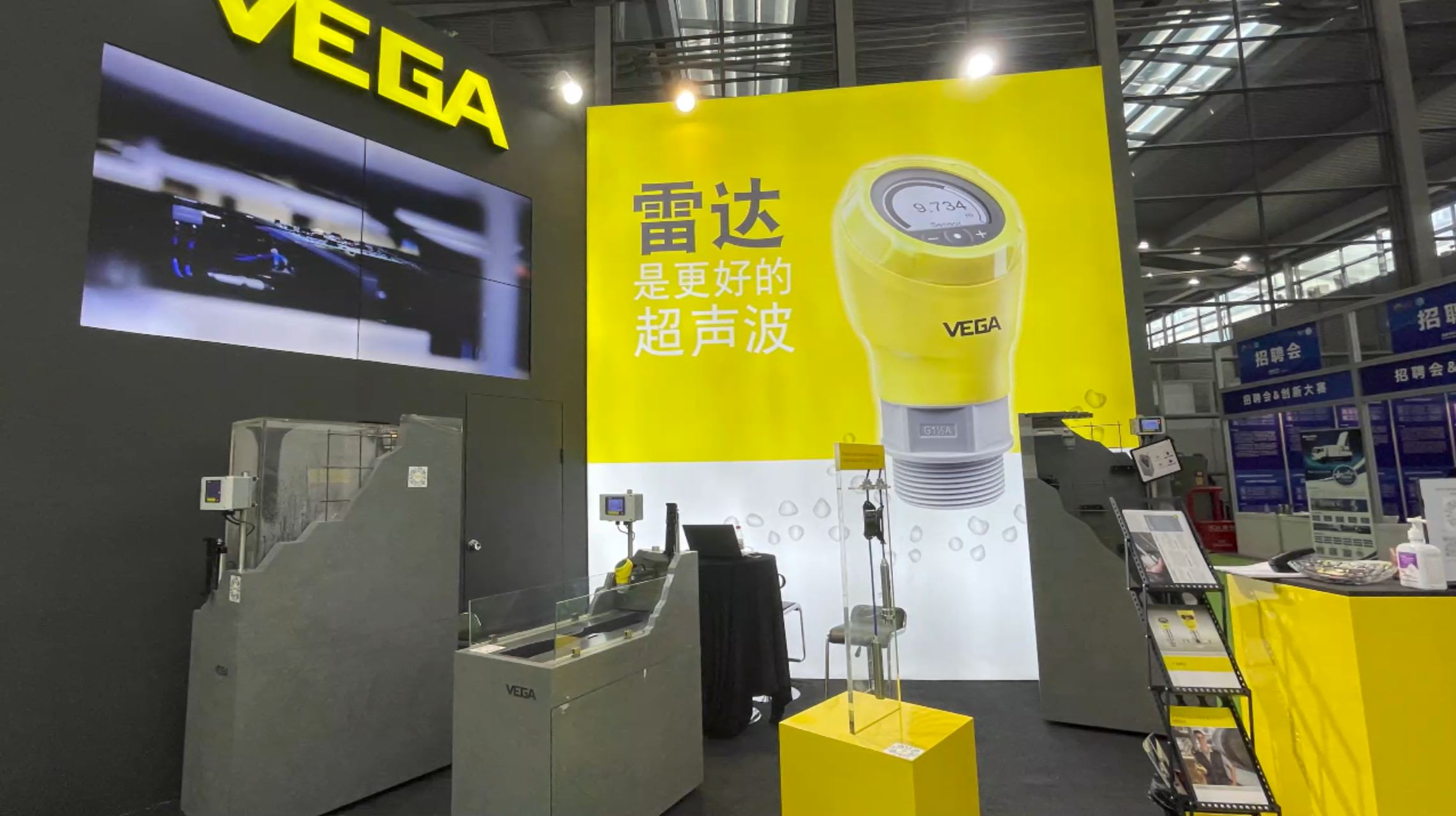 2021深圳水文展   VEGA带来适用于水文水资源领域的80GHz雷达仪表